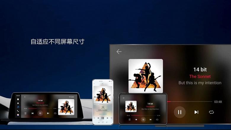 Операционная система Huawei для смартфонов — это не копия Android и iOS