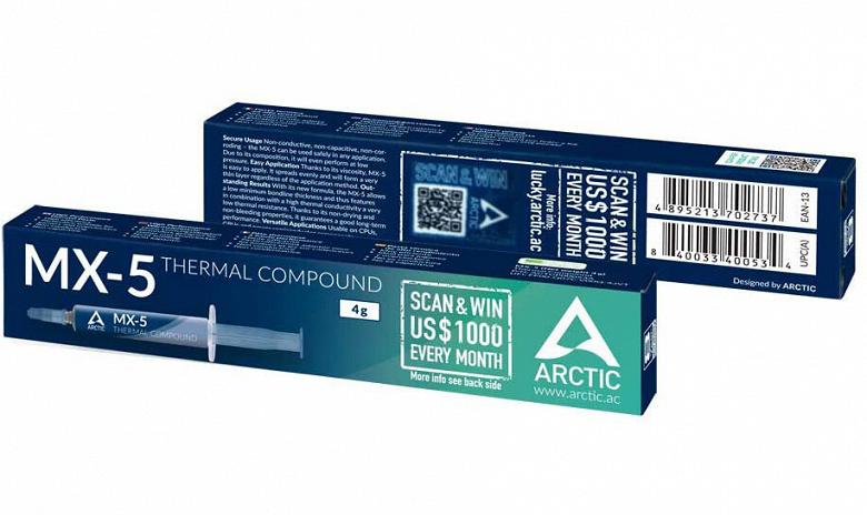 Arctic впервые более чем за 10 лет выпустит новую термопасту