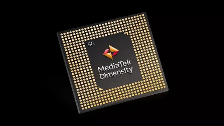 SoC Dimensity 1200 опережает по скорости Snapdragon 865 и содержит новый процессор обработки изображений