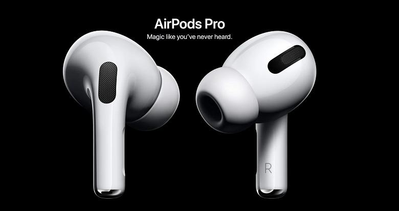 Комплектующие для Apple AirPods Pro 2 уже выпускаются