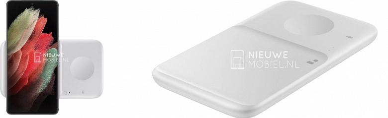 Samsung Galaxy 21 на официальных изображениях с новыми беспроводными зарядными устройствами