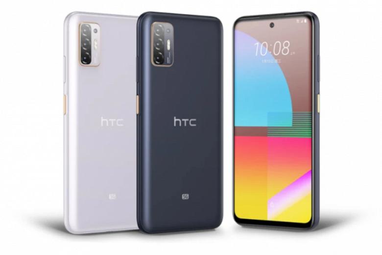 Представлен новый смартфон HTC с 90 Гц, 8/128 ГБ и 5000 мА•ч