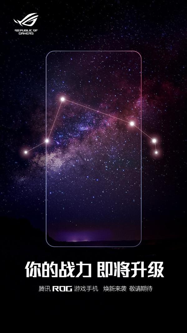 Неожиданная новинка на Snapdragon 888. Asus ROG Phone 4 стартует раньше ожидаемого