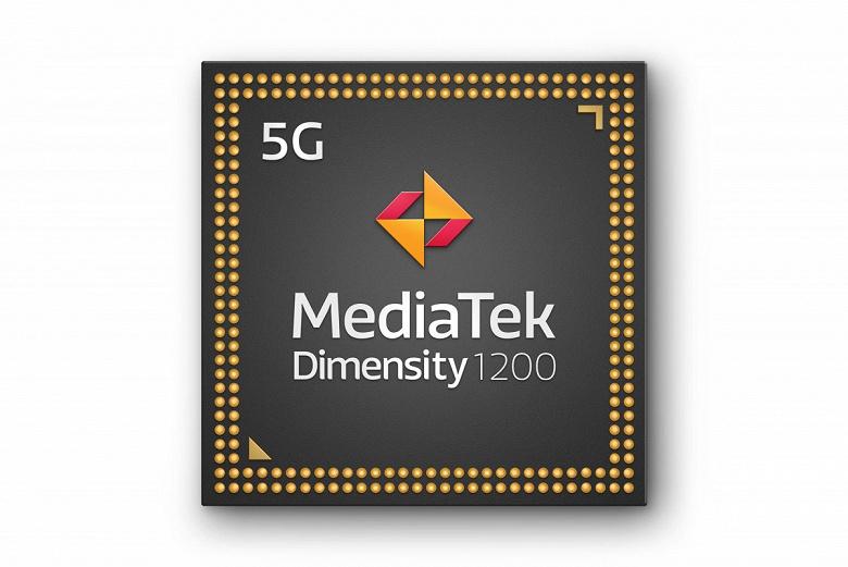 Представлены потенциальные бестселлеры 2021 года: SoC MediaTek Dimensity 1200 и Dimensity 1100