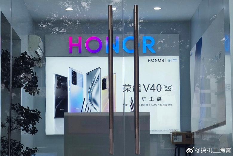 Honor V40 оснащён 300-герцевым экраном