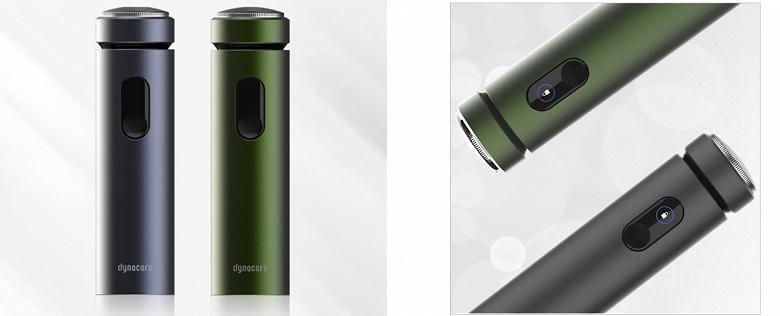Представлена миниатюрная и мощная электробритва Huawei