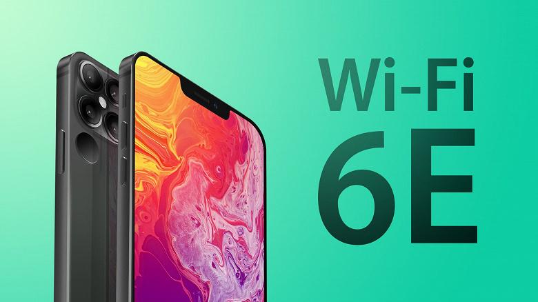 iPhone 13 получит поддержку Wi-Fi 6E с небольшой задержкой после флагманов Android