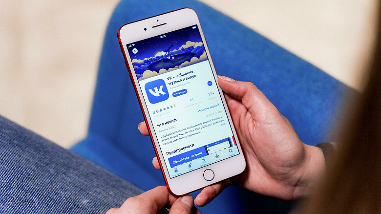 Пользователей ВКонтакте атаковали. Роскачество раскрыло новую схему мошенничества