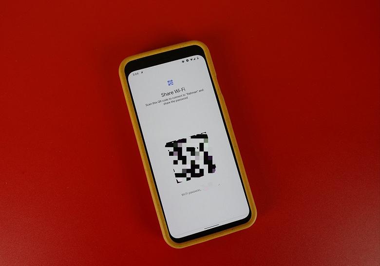 Ещё одно удобное новшество Android 12. Поделиться паролем Wi-Fi станет ещё проще