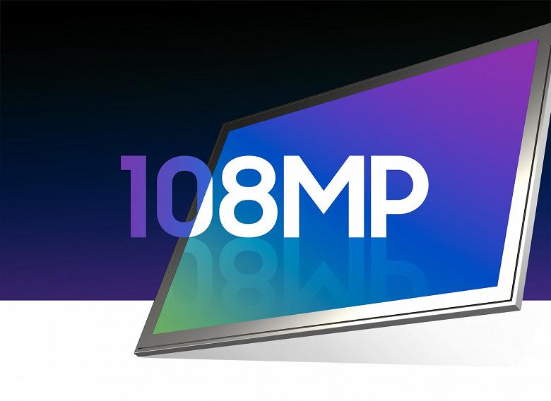 Представлен совершенно новый датчик изображения для смартфонов Samsung ISOCELL HM3