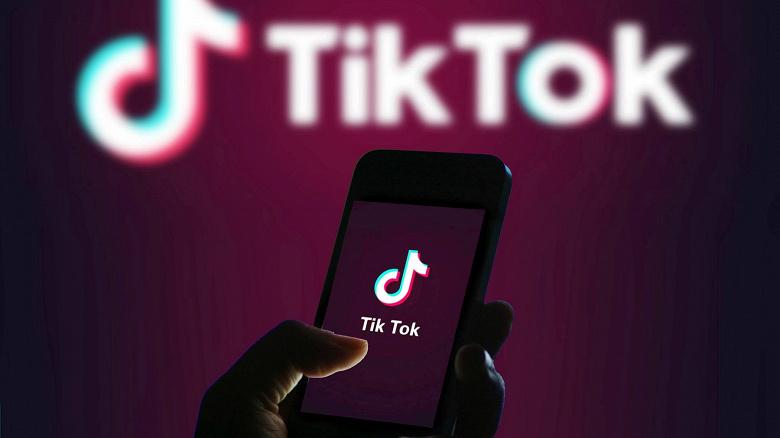 Роскомнадзор впервые потребовал от TikTok удалить ролики