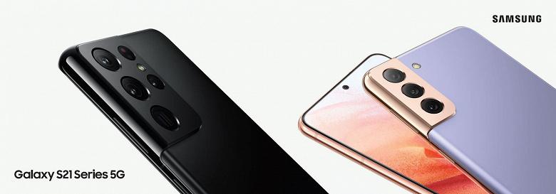Качественные официальные изображения Samsung Galaxy S21