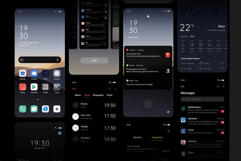 График выхода новейшей оболочки ColorOS 11 для разных смартфонов Oppo