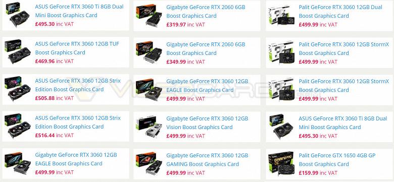 GeForceRTX 3060 в реальности может стоить не 330, а 500 долларов и более. На это указывают первые утечки из магазинов
