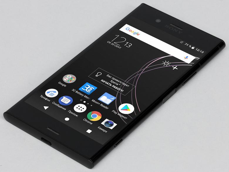Трёхлетние Sony Xperia и четырёхлетний Xiaomi Mi Note 2 получили Android 11