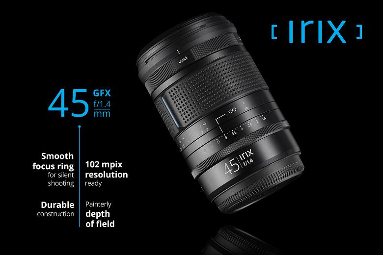 Представлен объектив Irix 45mm F1.4 Dragonfly для среднеформатных камер Fujifilm GFX