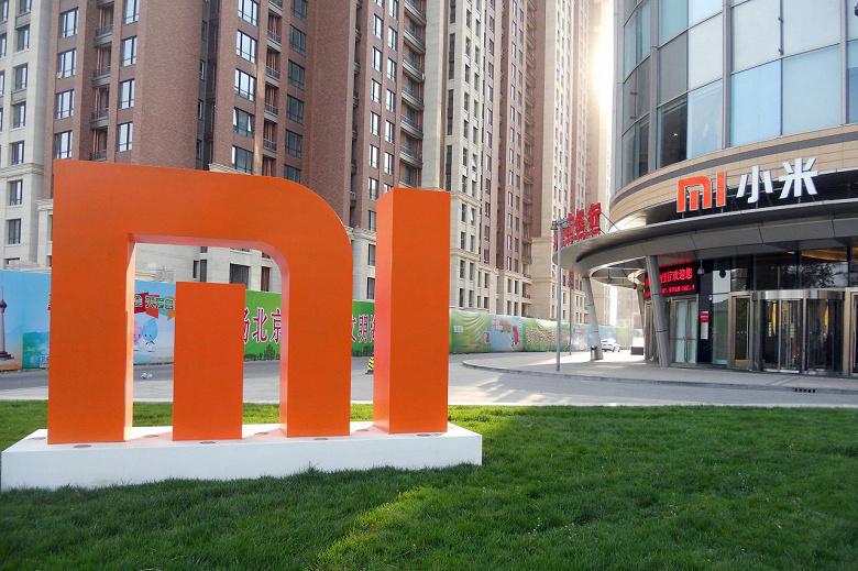 Компания Xiaomi прокомментировала решение американского суда