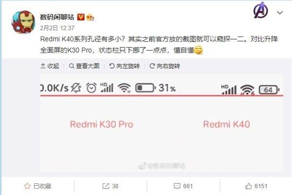 Топ-менеджер Xiaomi показал скриншот «народного флагмана» Redmi K40