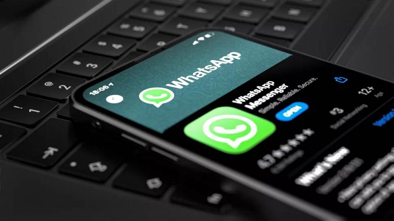 Грядёт крупное обновление WhatsApp. Сначала отправка видео с отключённым звуком, а затем и полноценная работа на нескольких гаджетах