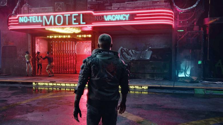 Через Cyberpunk 2077 хакеры могут получить контроль над вашим ПК