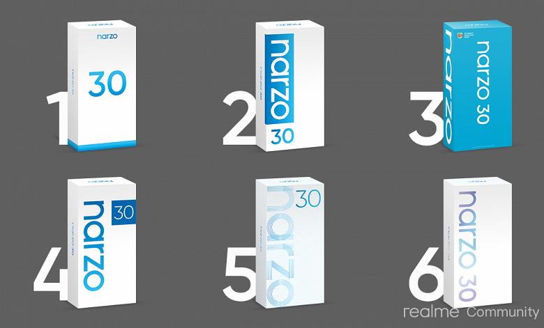 Realme предлагает выбрать упаковку нового смартфона