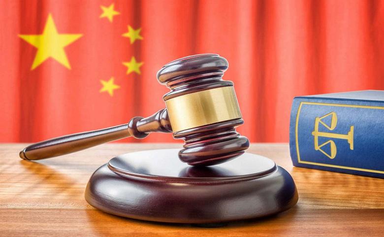 Китай вводит новые антимонопольные правила против технологических гигантов