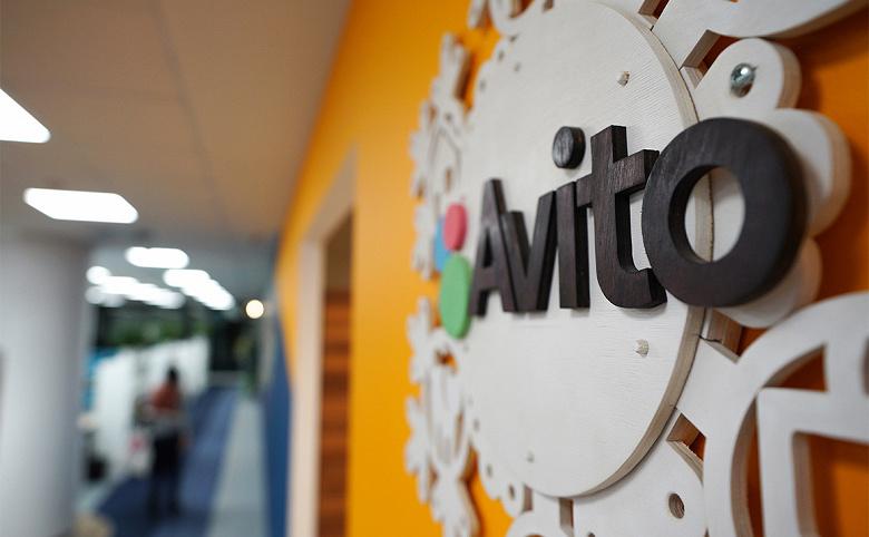 «Авито» начал работать по модели маркетплейса