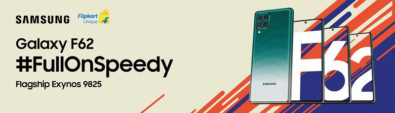Всё меньше секретов: Samsung показала свой новый смартфон с 7000 мА·ч во всей красе