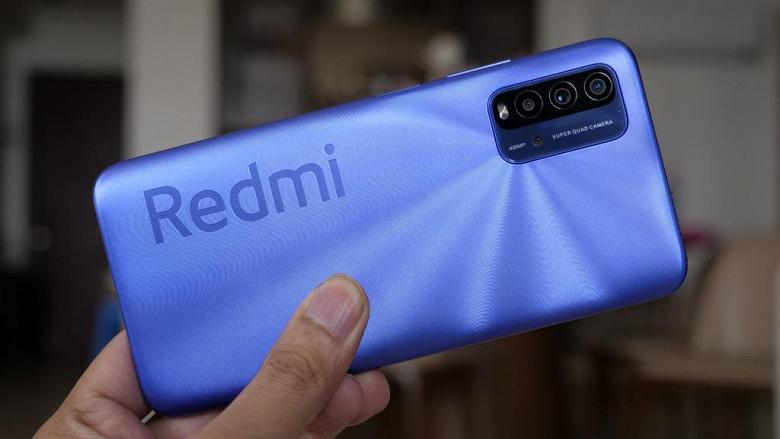 Xiaomi выпустила лучшую версию бестселлера Redmi 9 Power