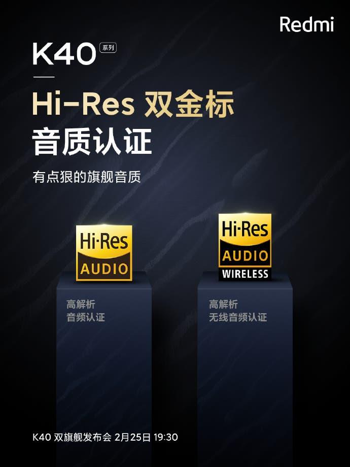 Redmi K40 поддерживает Hi-Res Audio
