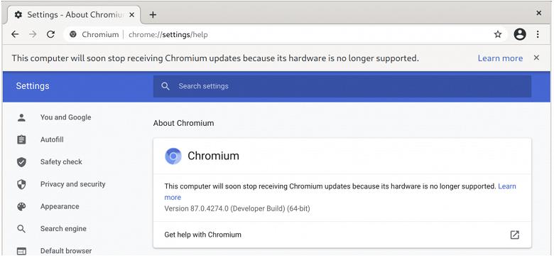 Браузер Google Chrome прекращает поддержку старых ПК