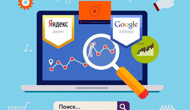 Google и Яндекс обяжут размещать социальную рекламу в России