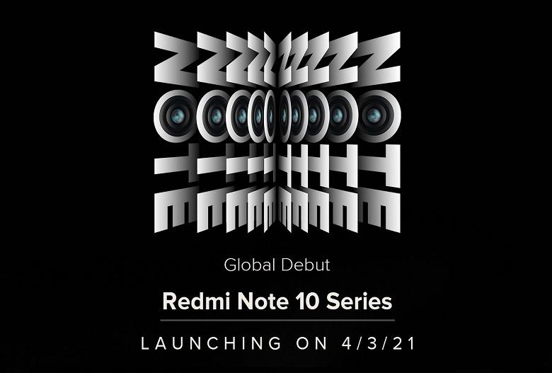 Redmi Note 10 Pro готов к старту продаж: розничная коробка демонстрирует смартфон во всей красе