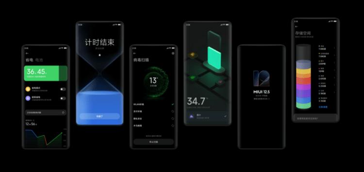 Каникулы Xiaomi закончились: разработка MIUI 12.5 возобновилась после продолжительного перерыва