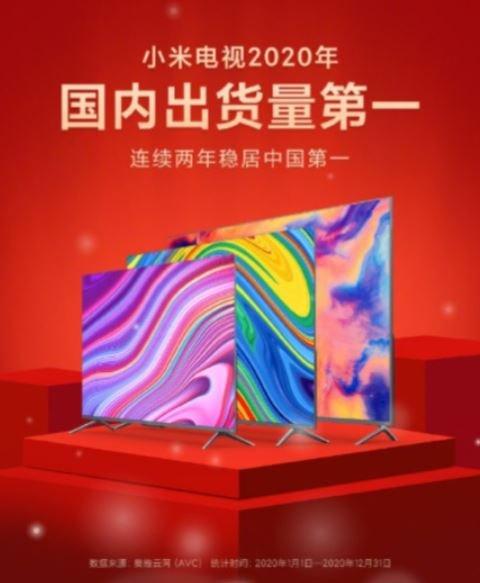 Xiaomi лидирует на рынке телевизоров Китая уже два года подряд
