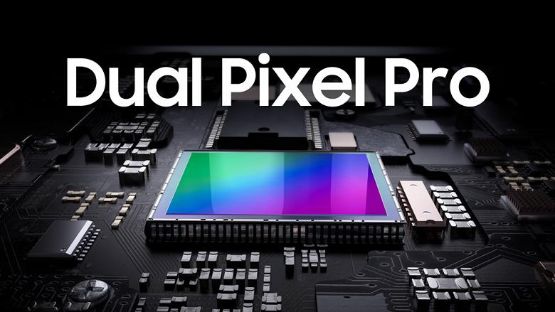 Кусочек Xiaomi Mi 11 Ultra: Samsung представила датчик изображения для нового короля мобильной фотографии