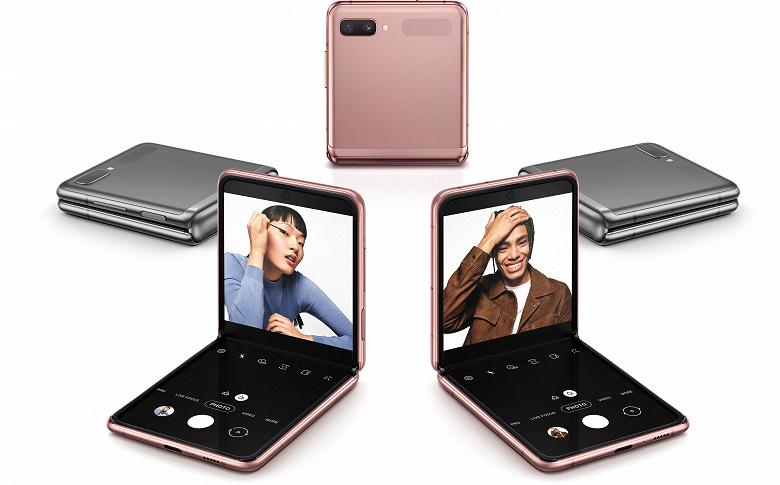 Samsung предлагает Galaxy Z Flip за 200 долларов при обмене на другие смартфоны в США