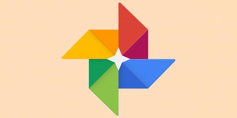 Удобная функция Google Фото. Масштабирование видео