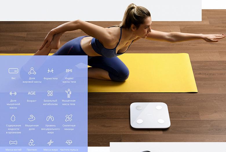 Realme представила в России россыпь новинок для дома и здоровья