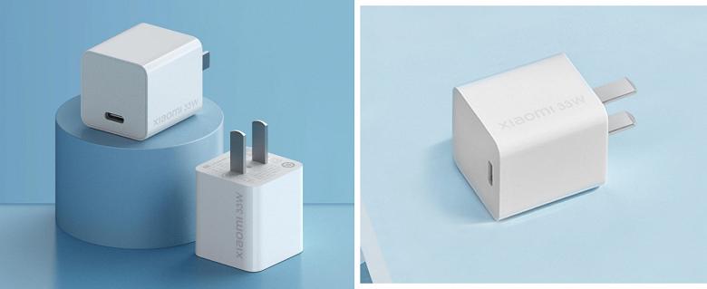 Представлено крошечное зарядное устройство Xiaomi: оно на 56% меньше адаптера предыдущего поколения