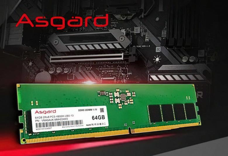 Процессоров еще нет, а память уже есть. Китайцы анонсировали оперативную память DDR5 для CPU Intel Core 12 (Alder Lake)