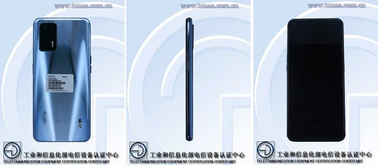 Суперфлагман со Snapdragon 888, 160 Гц и 125-ваттной зарядкой — Realme GT