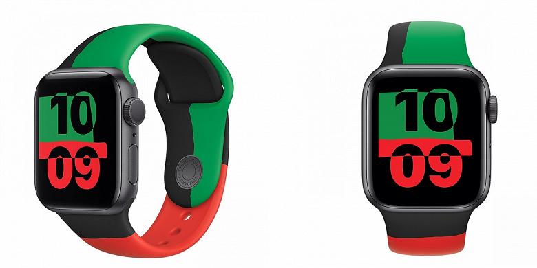 Представлены умные часы Apple Watch в цветах панафриканского флага