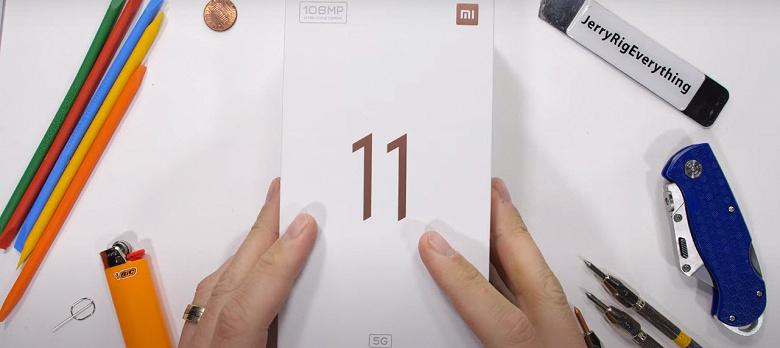 Xiaomi Mi 11 оказался очень прочным смартфоном
