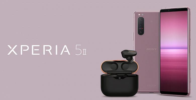 Компактный смартфон Sony Xperia 5 II с бесплатными наушниками вышел в Европе в новой версии