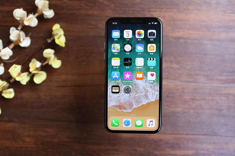 Apple занервничала: в США предложили замену App Store и Apple Pay
