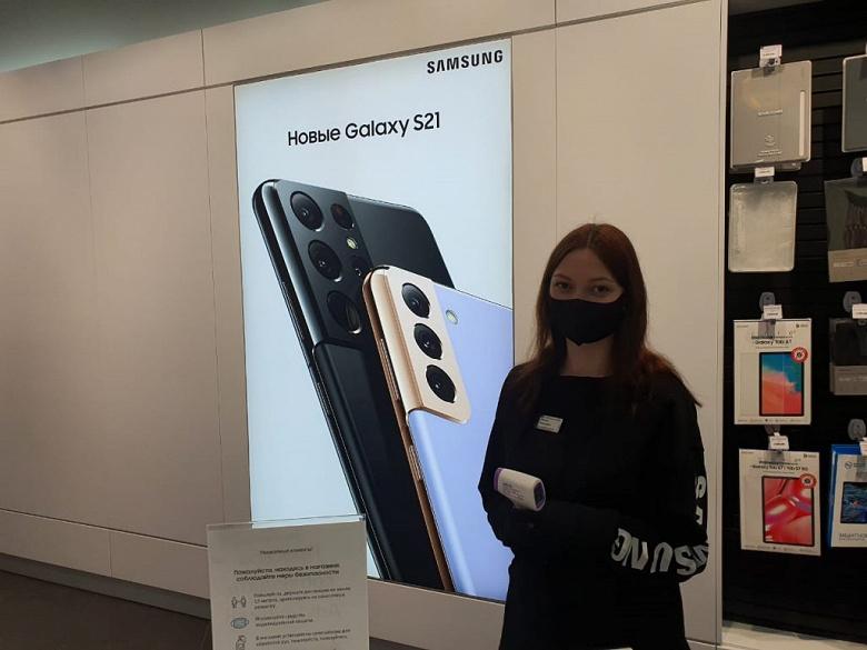 Как в России готовятся к запуску Galaxy S21. Samsung показала путь новых флагманов от завода до полок магазинов