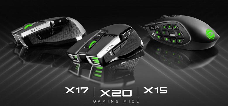 Представлены игровые мыши EVGA X15, X17 и X20