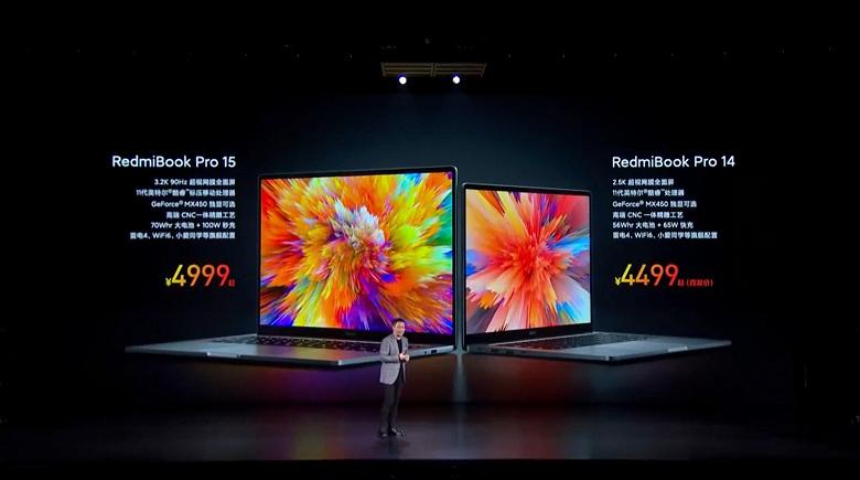Берегись, MacBook Pro. Redmi представила RedmiBook Pro за 775 долларов с экраном 3,2К, большим аккумулятором, Thunderbolt 4 и быстрой зарядкой мощностью 100 Вт