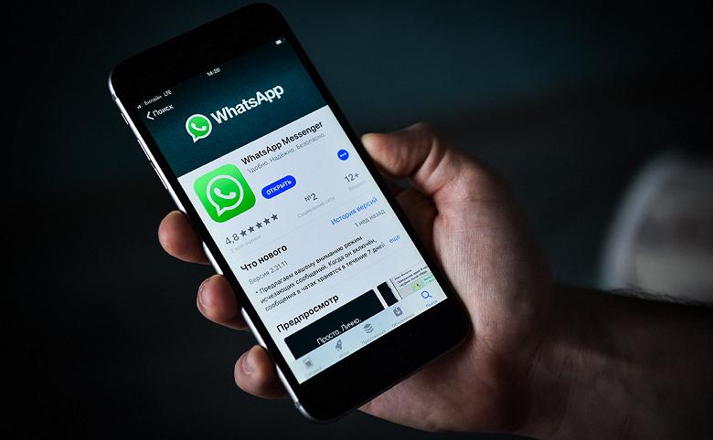 Как стать приятным собеседником в WhatsApp: теперь можно удалить раздражающий звук перед оправкой ролика